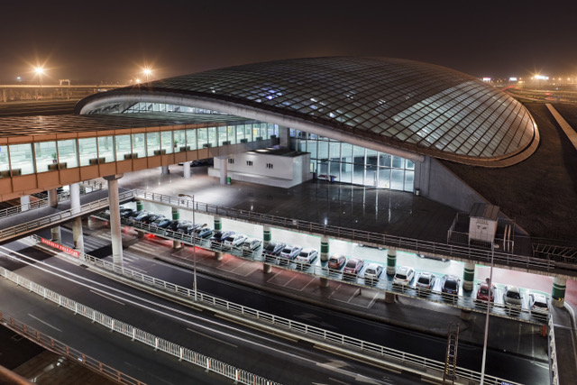 527, 527, View on the railway station at Beijing Capital Airport Terminal 3 at night, AdobeStock_98476205-1.jpeg, 121989, https://ora-ai.com/wp-content/uploads/2019/07/AdobeStock_98476205-1.jpeg, https://ora-ai.com/results/view-on-the-railway-station-at-beijing-capital-airport-terminal-3-at-night-2/, , 3, , View on the railway station at Beijing Capital Airport Terminal 3 at night, view-on-the-railway-station-at-beijing-capital-airport-terminal-3-at-night-2, inherit, 415, 2019-07-18 08:08:51, 2019-07-18 08:11:22, 0, image/jpeg, image, jpeg, https://ora-ai.com/wp-includes/images/media/default.png, 640, 427, Array
